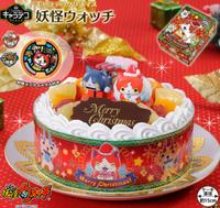 キャラデコ妖怪ケーキ.png